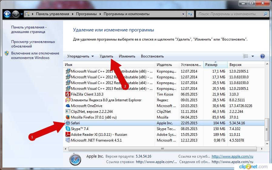 Как удалить браузер Safari с компьютера инструкция