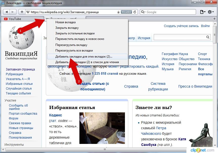 Как в браузере Safari добавить закладку инструкция