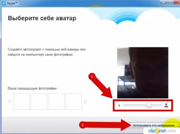 Как сменить аватар в Скайпе пошаговая инструкция