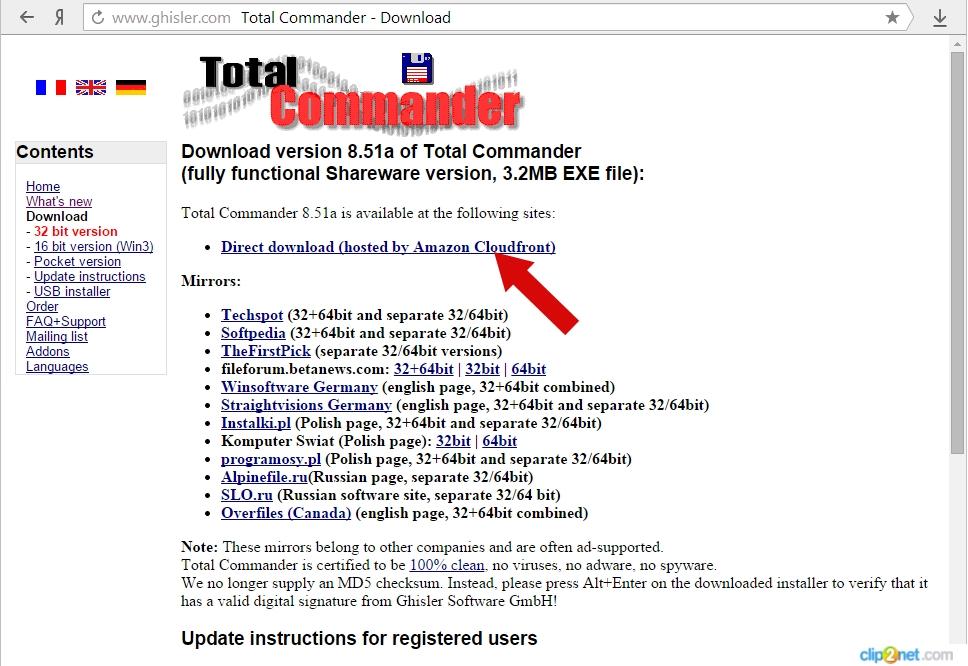 Как бесплатно скачать Total Commander пошаговая инструкция
