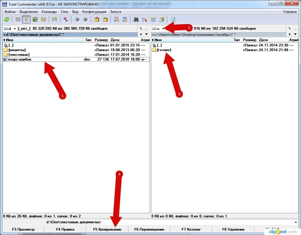 Как копировать файлы в Total Commander пошаговая инструкция