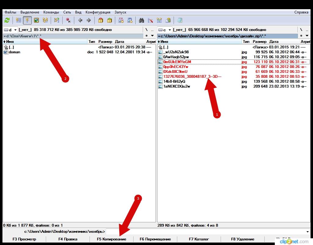 Как распаковать архив в Total Commander пошаговая инструкция