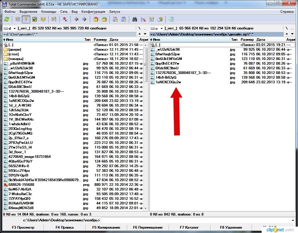 Как создать архив в Total Commander пошаговая инструкция