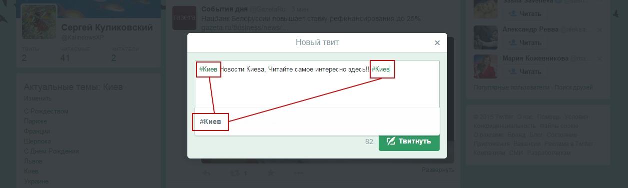 ?? Как использовать email шаблон - halseara.ml