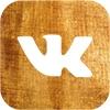 Как закрепить запись на стене в группе ВКонтакте