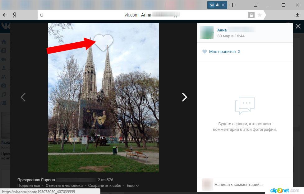 Как лайкнуть фотографию в Вконтакте пошаговая инструкция
