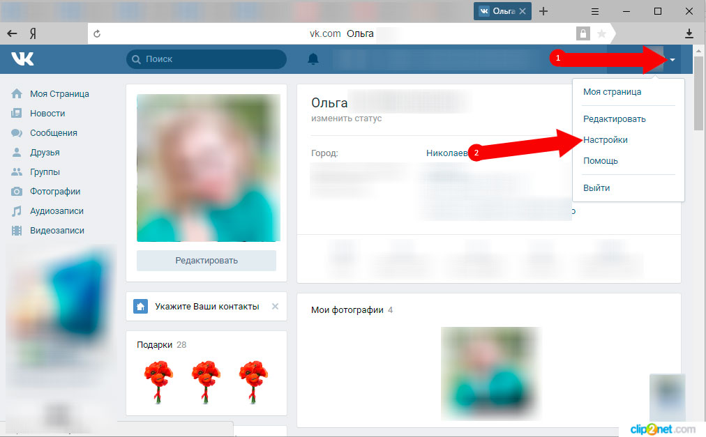 Как удалить свой профиль в ВКонтакте пошаговая инструкция - шаг 1