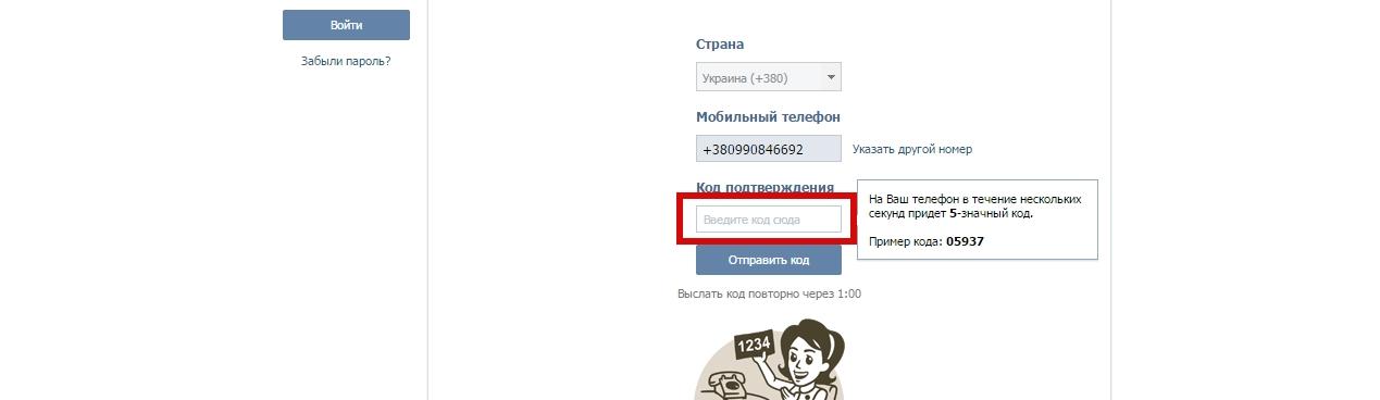 Скрипт социальные кнопки для сайта ucoz