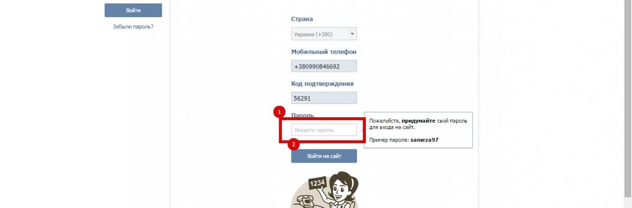 Социальные кнопки для Joomla 3 (кнопки социальных сетей)