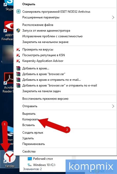 Автозагрузка в Windows 10 инструкция с фото