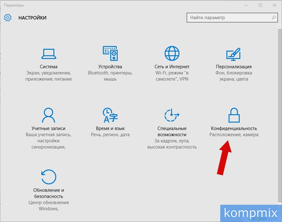 Как отключить SmartScreen в Windows 10 инструкция шаг 14