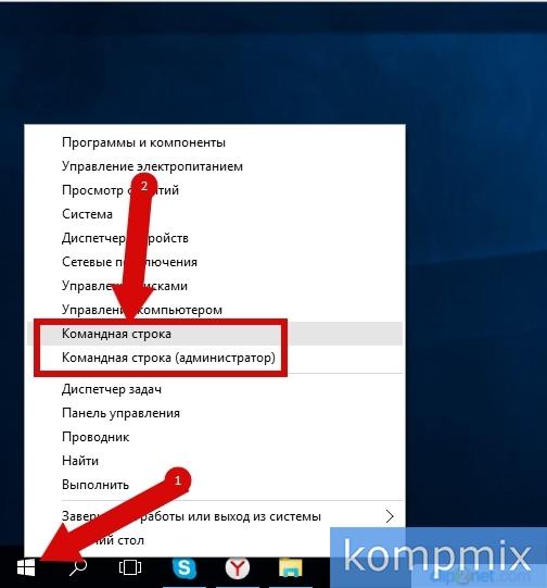 Как открыть командную строку в Windows 10 инструкция