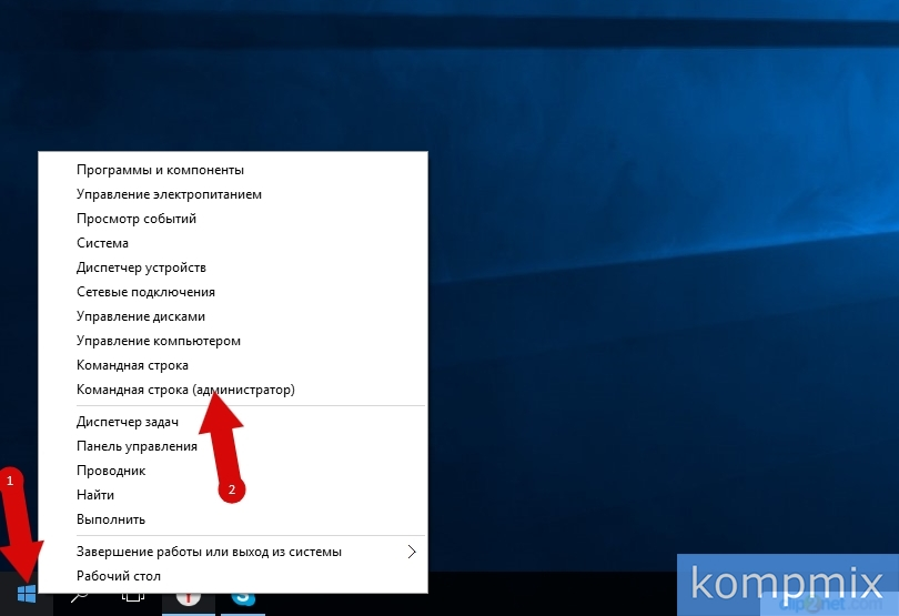 Как перезагрузить Windows 10 инструкция