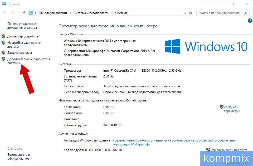 Как выбрать операционную при загрузке Windows 10