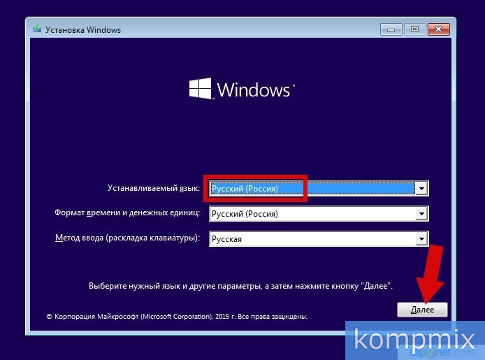 Как запустить безопасный режим Windows 10 инструкция