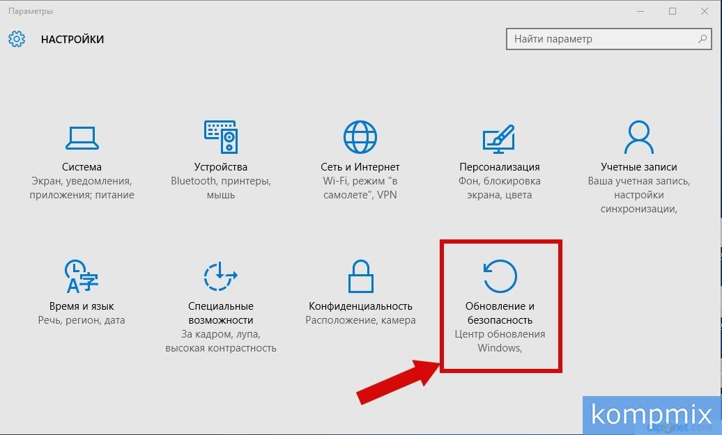 Как запустить безопасный режим Windows 10 инструкция