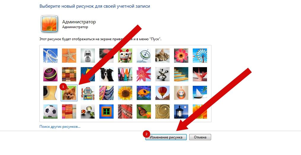 рисунки windows 7: