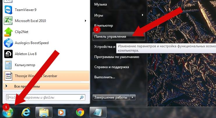 Как изменить звуки приветствия в Windows 7 пошаговая инстукцмя