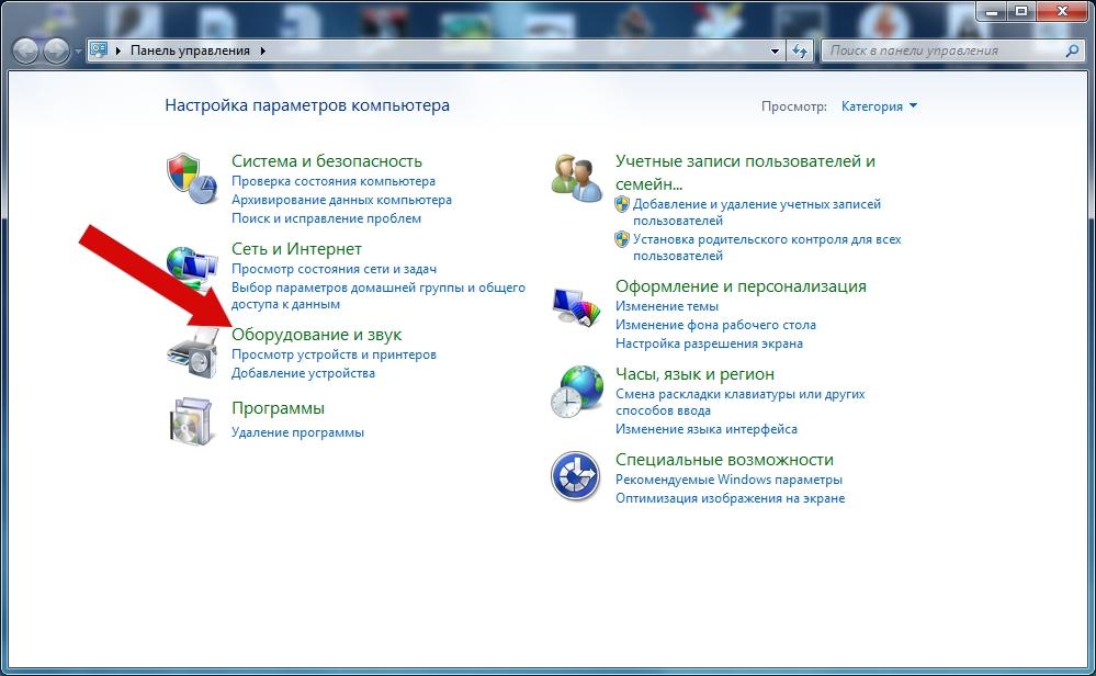 Как настроить спящий режим и отключение дисплея в Windows 7