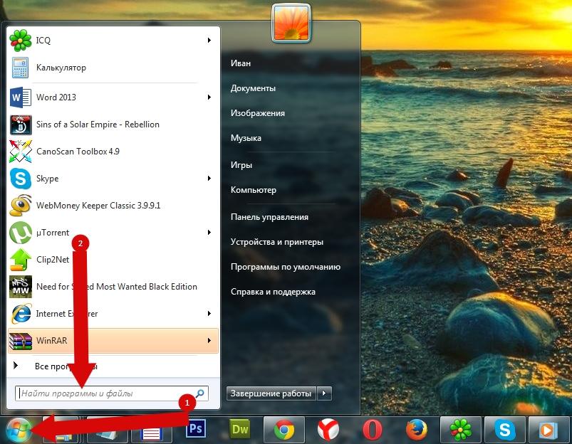 Как открыть диспетчер устройств в Windows 7 пошаговая инструкция