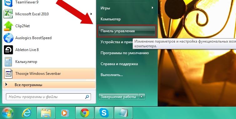 Как удалить установленное обновление в Windows 7 пошаговая инструкция
