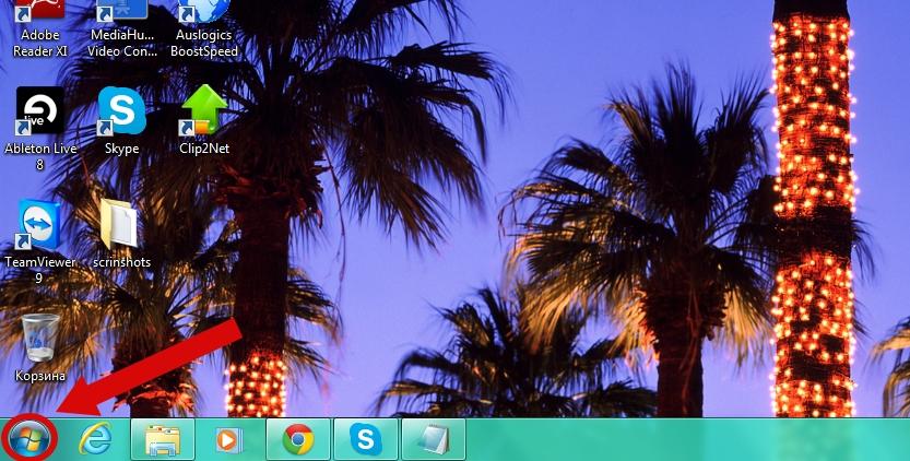 Как в Windows 7 установить пароль при выходе из спящего режима