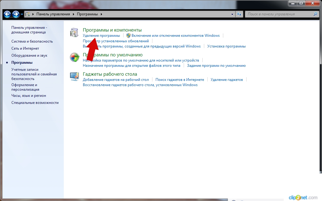 Как открыть окно «Удаление программ» в Windows 7