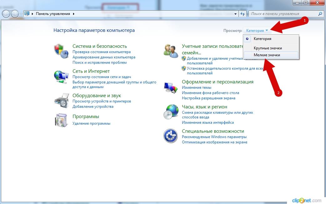 Как отобразить скрытые папки в Windows 7 пошаговая инструкция