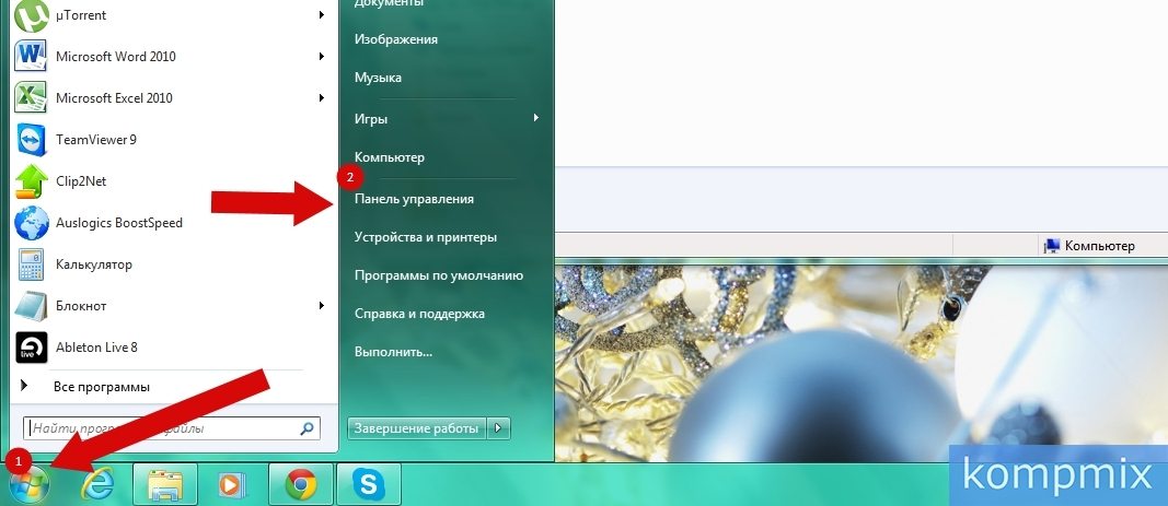 Как создать новое подключение в Windows 7