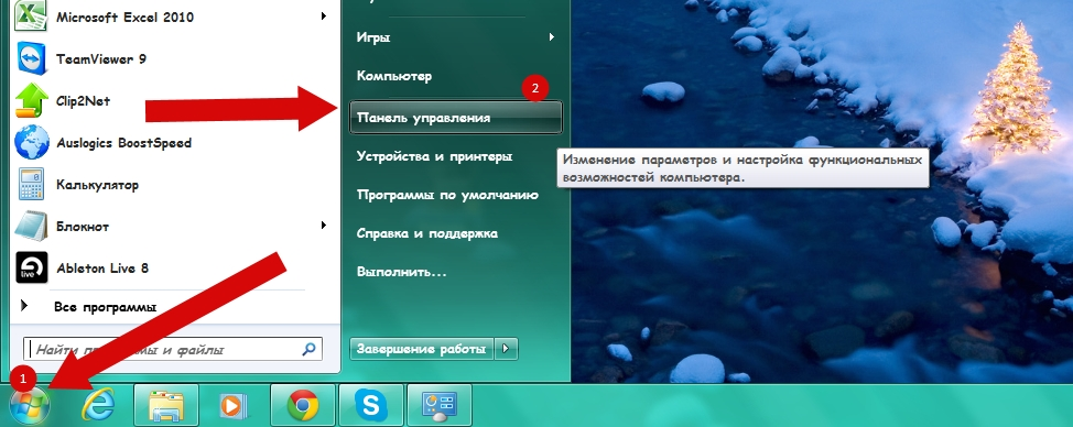 Как установить новый шрифт в Windows 7 пошаговая инструкция