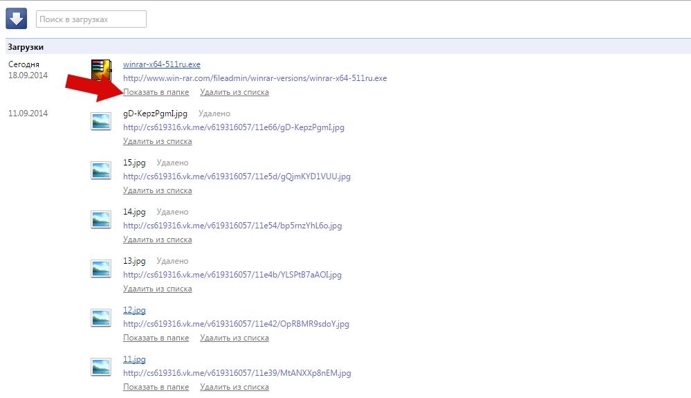 Как скачать архив WinRAR бесплатно пошаговая инструкция