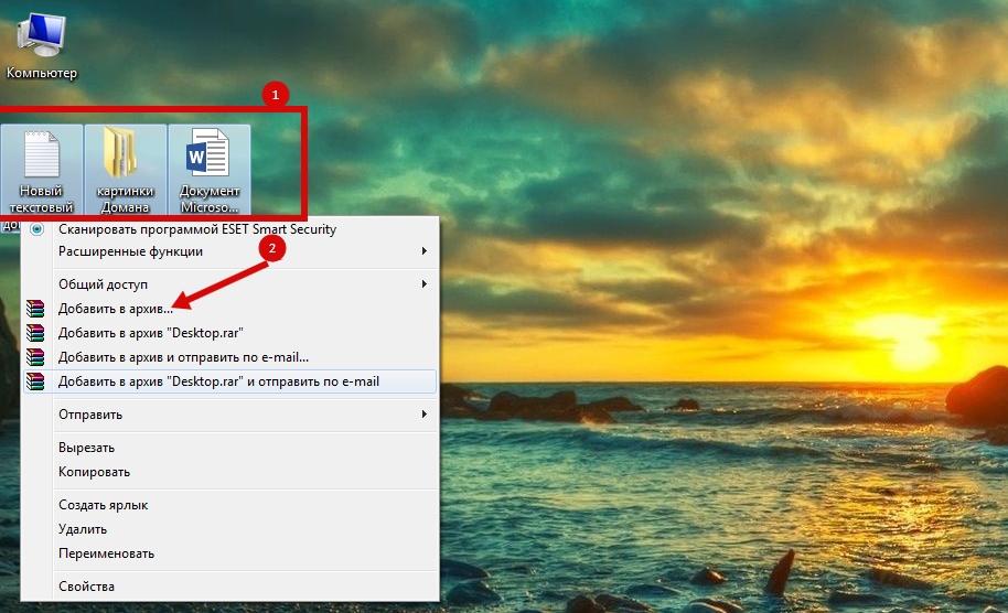 Как заархивировать файл или папку пошаговая инструкция