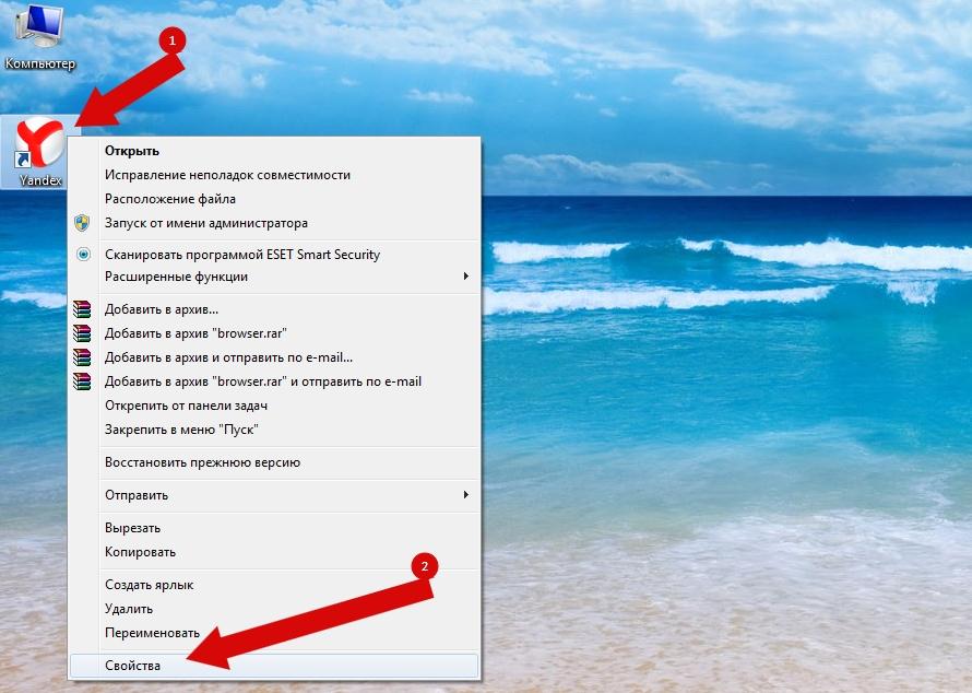Как увеличить кэш в Яндекс браузера