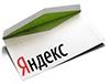 Как перевести сообщение в почте Яндекс инструкция
