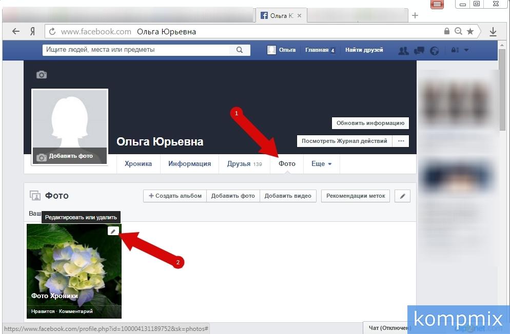 бутики как внести на фейсбук свое фото квартированные