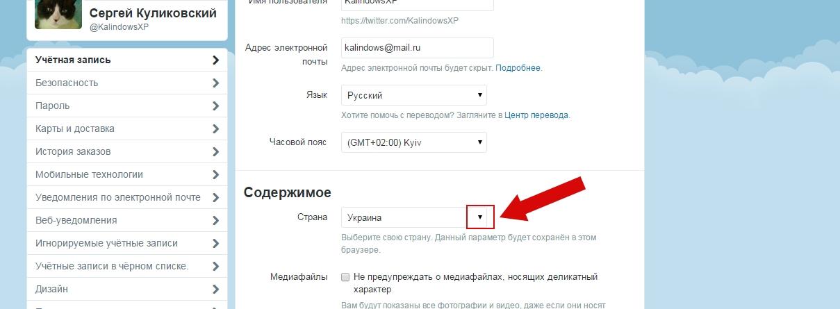 Как добавить фото в твиттер подробная инструкция