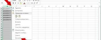 Как показать скрытые столбцы в книге Microsoft Excel 2013