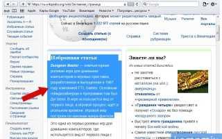 Два способа копирования текста в браузере Safari