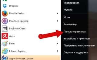 Как полностью удалить браузер Safari с компьютера c ОС Windows