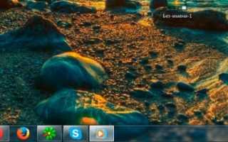 Настраиваем синхронизацию времени на компьютере с ОС Windows 7