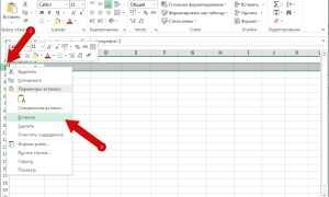 Два способа добавления строк в документе Microsoft Excel 2013