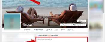 Как сделать запись на чужой стене в социальной сети Facebook