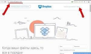 Как поделиться ссылкой на файл в облачном хранилище Dropbox