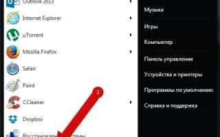 Как установить значок браузера Safari на рабочий стол