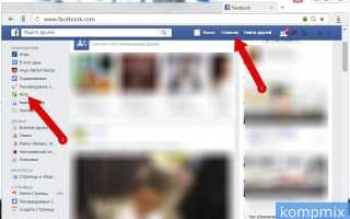 Как редактировать описание к видео в социальной сети Facebook