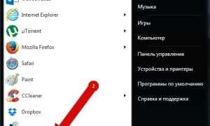 Как установить значок Mozilla Firefox на рабочий стол в Windows 7