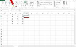 Как осуществить возврат отмененного действия в Microsoft Excel 2013