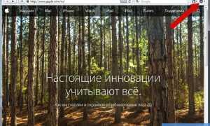 Как показать и скрыть панель закладок в браузере Safari