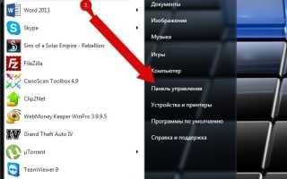 Как полностью удалить программу TeamViewer с Вашего компьютера
