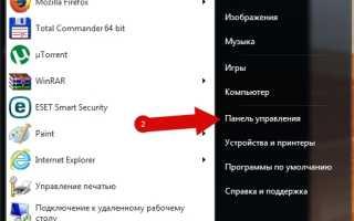 Как полностью удалить обновление  браузера Internet Explorer